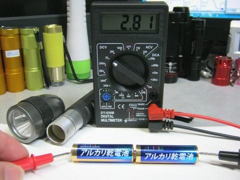 2013-04-16_Test_Battery_LED_29.JPG