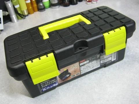 2013-04-24_}TOOL-BOX_02.JPG