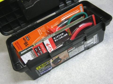 2013-04-24_}TOOL-BOX_07.JPG