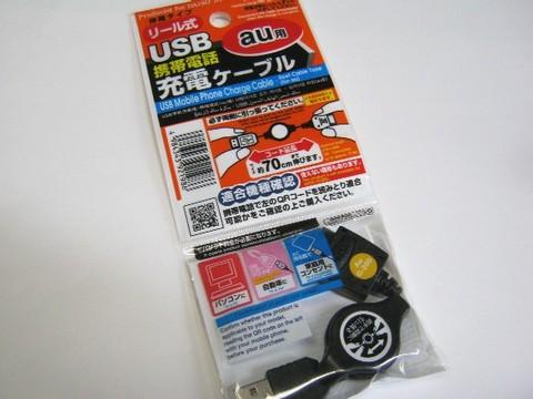 2013-05-01_Mod_S-Launcher9_08.JPG