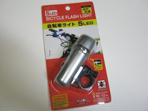 2013-06-18_5LED_BICYCLE_FLASH_LIGHT_02.JPG