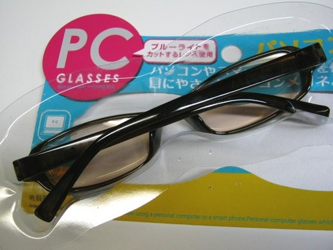 2013-06-18_PC_GLASSES_17.JPG