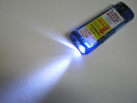 2013-06-22_LED_Lighter_10.JPG