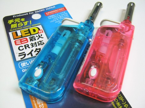 2013-06-27_LED_Lighter_01.jpg