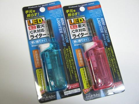 2013-06-27_LED_Lighter_02.jpg