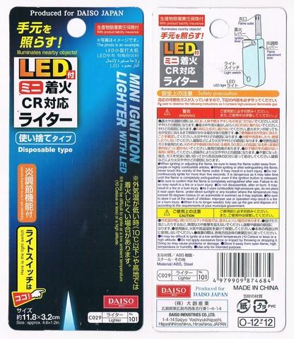2013-06-27_LED_Lighter_36.jpg