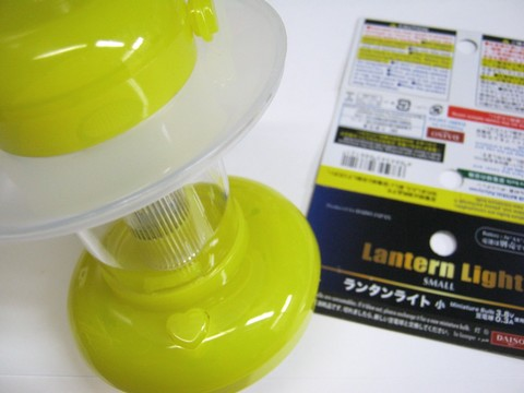 2013-06-28_Lantern_Light_SMALL_01.JPG