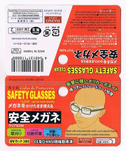 2013-07-22_SAFETY_GLASSES_20.jpg