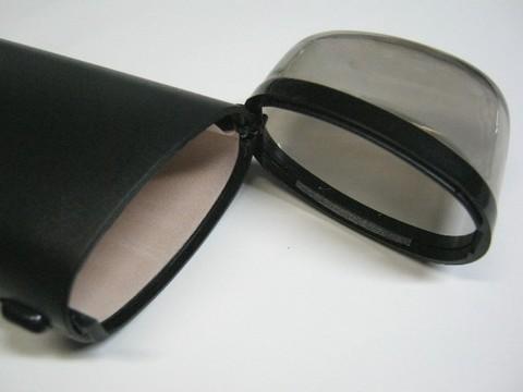 2013-07-23_Glasses_Case_16.JPG