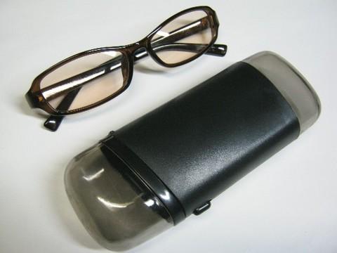 2013-07-23_Glasses_Case_17.JPG