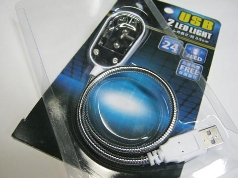 2013-07-24_USB_2LED_LIGHT_04.JPG
