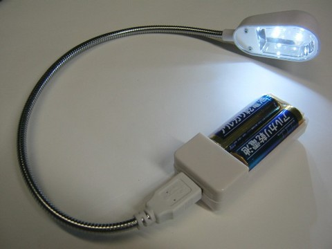 2013-07-24_USB_2LED_LIGHT_11.JPG