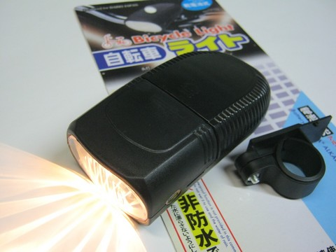 2013-08-04_Bicycle_Light_01.JPG