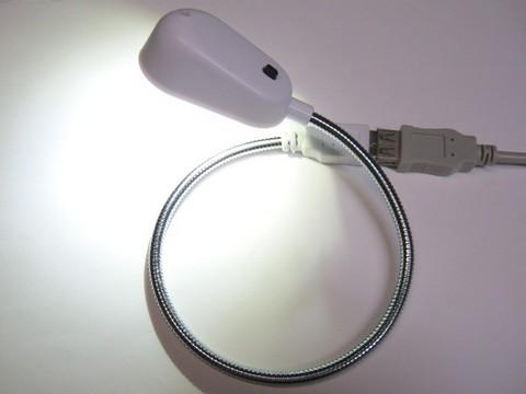 2013-08-09_Mod_USB2LED_38.JPG