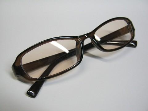 2013-08-14_Glasses_Case_15.JPG