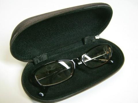 2013-08-14_Glasses_Case_17.JPG