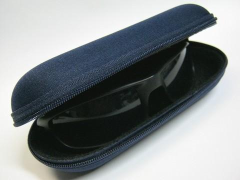 2013-08-14_Glasses_Case_28.JPG