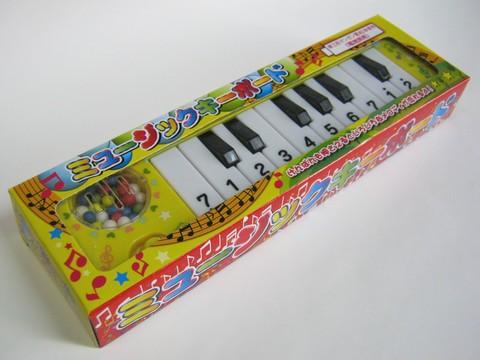 2013-08-15_Music_Keyboard_02.JPG