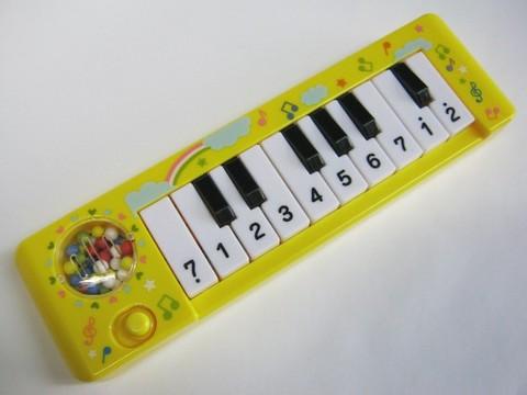 2013-08-15_Music_Keyboard_12.JPG