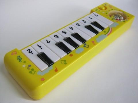 2013-08-15_Music_Keyboard_13.JPG