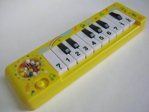 2013-08-15_Music_Keyboard_20.JPG