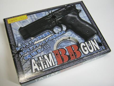 2013-08-20_AIM_BB_GUN_01.JPG