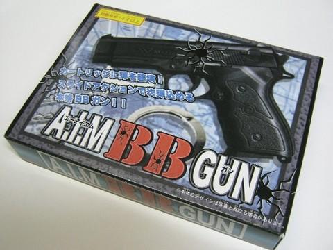 2013-08-20_AIM_BB_GUN_02.JPG