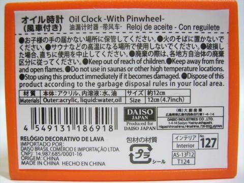 2013-08-30_Oil_Clock_06.JPG