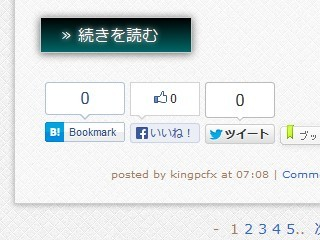 2013-08-30_read_more_01.jpg