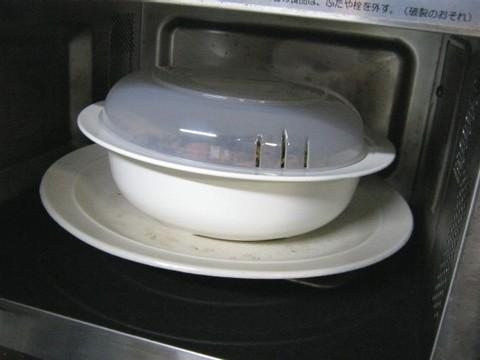 2013-09-02_Microwavable _cooker_20.JPG
