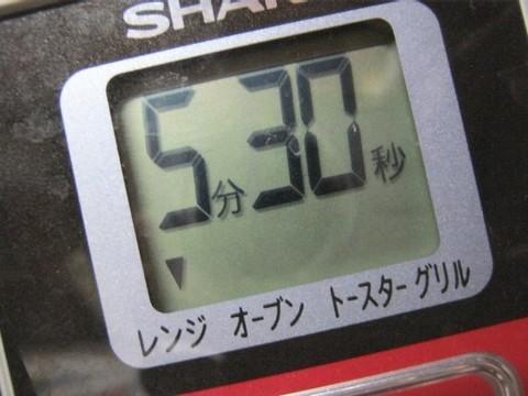 2013-09-02_Microwavable _cooker_21.JPG