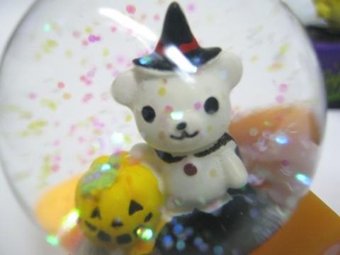 2013-09-04_Dome_ornament_02.JPG