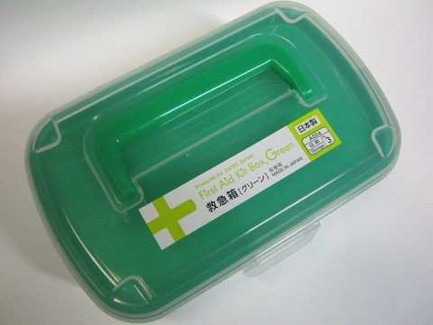 2013-09-07_FirstAidKitBox-Green_02.JPG
