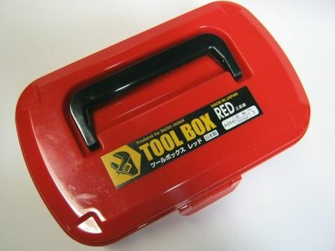 2013-09-07_TOOL-BOX-RED_02.JPG