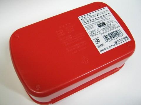 2013-09-07_TOOL-BOX-RED_11.JPG