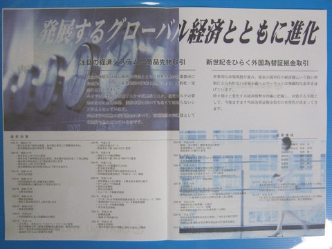 2013-09-08_DM_kawaselife_07.JPG