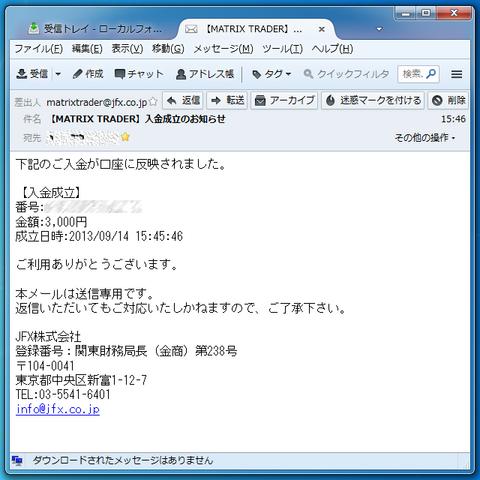 2013-09-14_JFX_Houzenji_Arare_21.png
