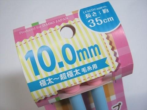 2013-09-16_Dummy_Battery_AAA_02.JPG