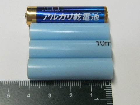 2013-09-16_Dummy_Battery_AAA_17.JPG