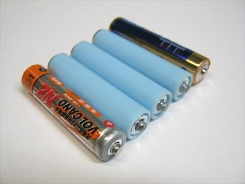 2013-09-16_Dummy_Battery_AAA_36.JPG