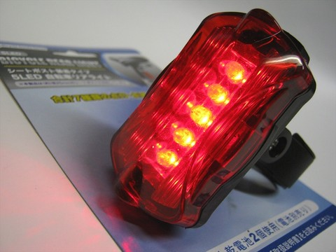 2013-09-18_5LED_REAR_LIGHT_01.JPG