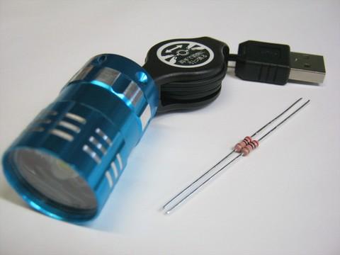 2013-09-28_add_resistor_01.JPG