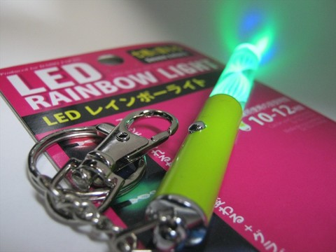 2013-10-01_LED-RAINBOW-LIGHT_01.JPG