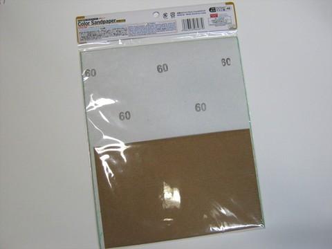 2013-10-06_File-Paper_03.JPG