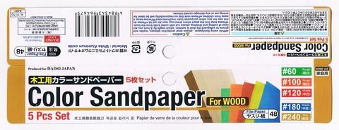 2013-10-06_File-Paper_16.jpg