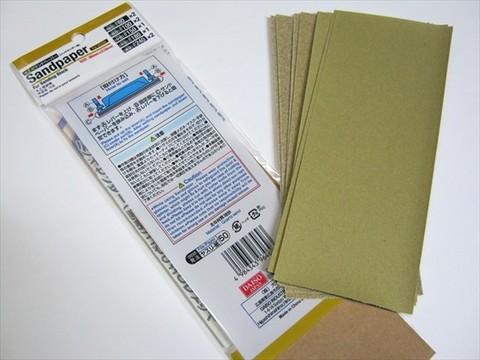 2013-10-06_File-Paper_19.JPG