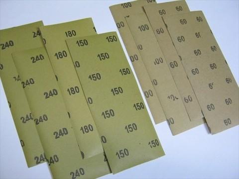 2013-10-06_File-Paper_22.JPG