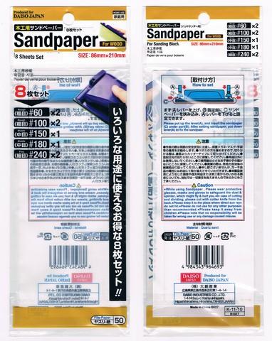 2013-10-06_File-Paper_27.jpg