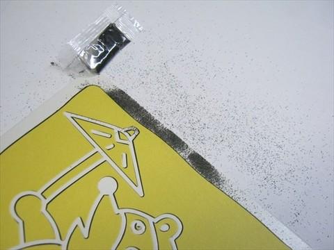 2013-10-09_Sand-Painting_18.jpg