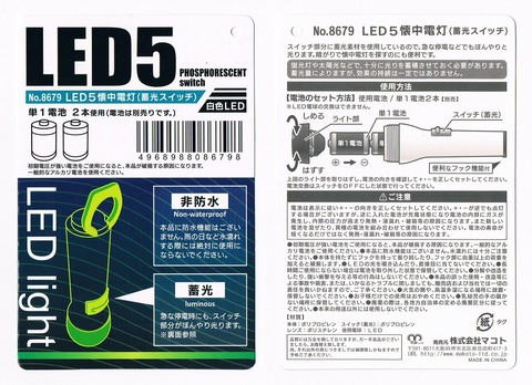 2013-10-13_LED5_light_70.JPG